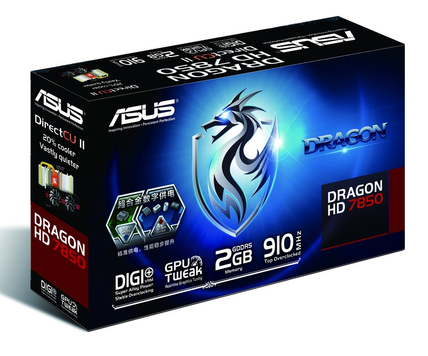 ASUS-HD-7850-Dragon-Edition (1)