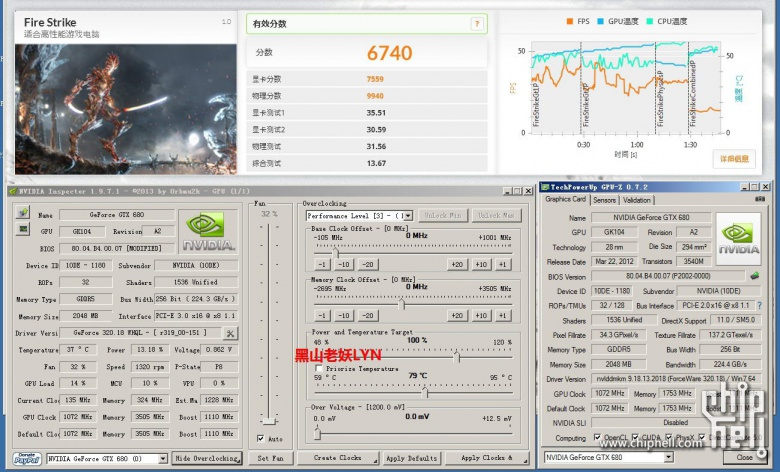 NVIDIA GTX 600 series BIOS Flash Enables GPU Boost 2 0
