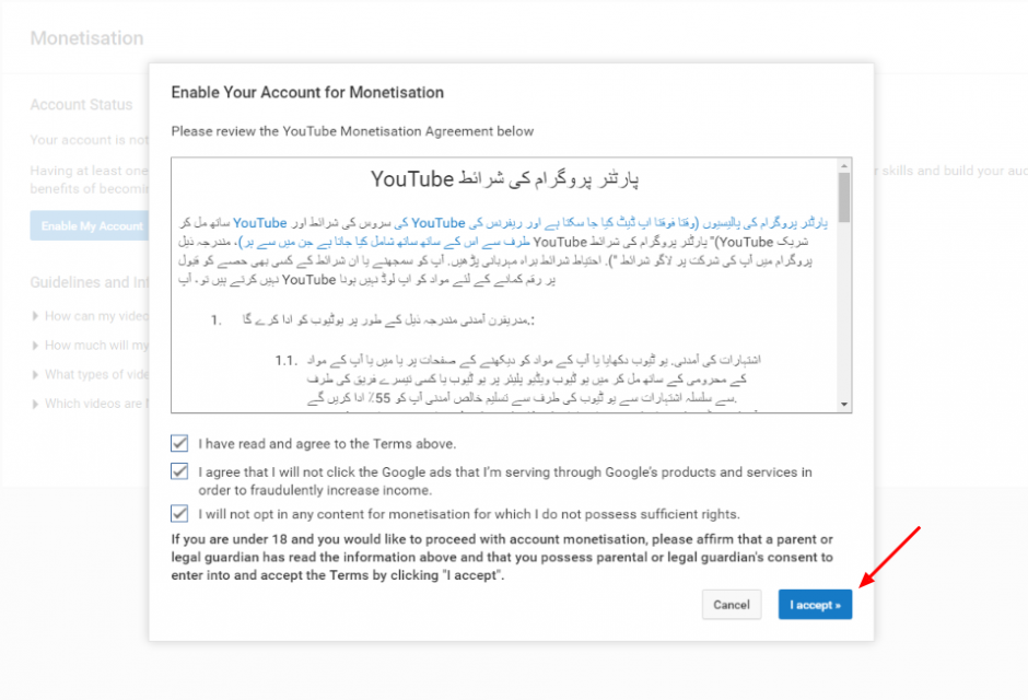 YouTube Monetization Pakistan